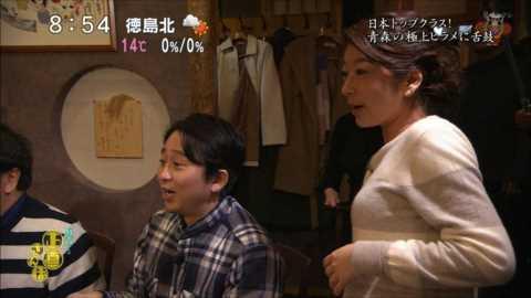 生野陽子アナ(31)ヨガでおっぱいポロリ…2ch「釣鐘型!」「乳首上向きだね!」(画像あり)