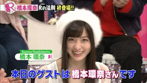 橋本環奈、NHK教育テレビで透け透けwwwこれが1000年に一度のシースルーwww(※キャプ画像大量)
