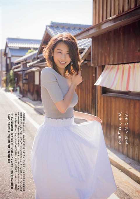 【画像あり】加藤綾子(31)が凄い垂れ巨乳になっていた…←最新グラビアのおっぱいヤバい…