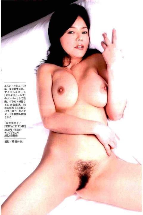 【ヌード画像】元ギリギリガールズ・荒井美恵子(44)最新ヘア○ード!芸能人AV転向の先駆け!