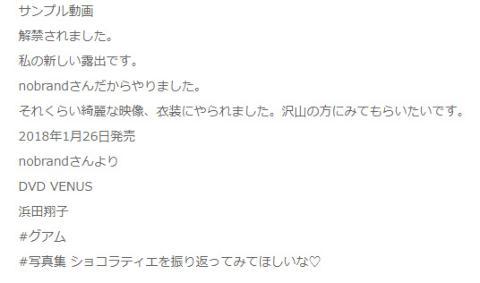 動ナビブログ ネオ