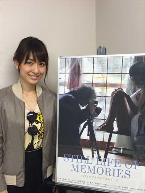 【ヌード画像】女優・永夏子(小池徹平の嫁さん)マンコを撮影されてる…新婚早々、晒された恥ずかしい画像…