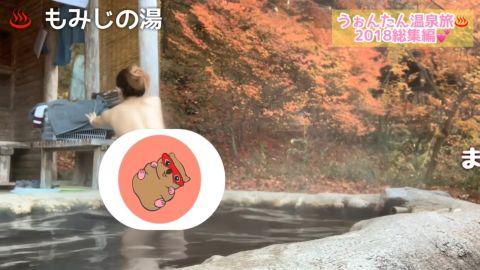 【画像】温泉美人YouTuber うぉんたん、モザイク修正ミスって乳首配信  [952483945]YouTube動画>5本 ->画像>65枚