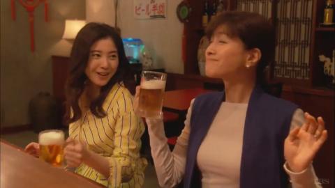 内田有紀(43)、肥大化した熟女お○ぱいを晒す