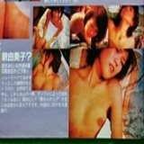 【流出ヌード】釈●美子AVデビューに先駆けてセックス映像流出…事務所トラブルでセクシー女優転向一直線…
